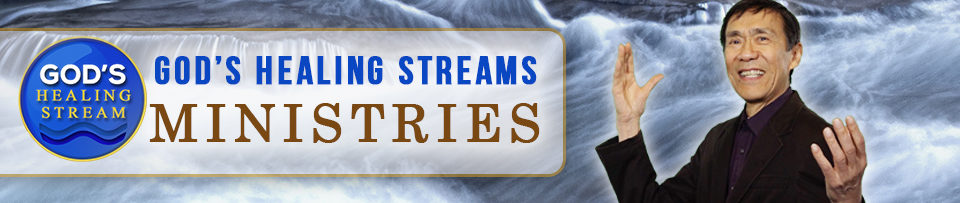 God's Healing Stream Church